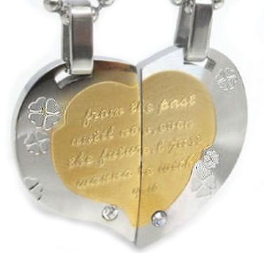 Кулон для влюбленных Сердце из двух половинок с надписью