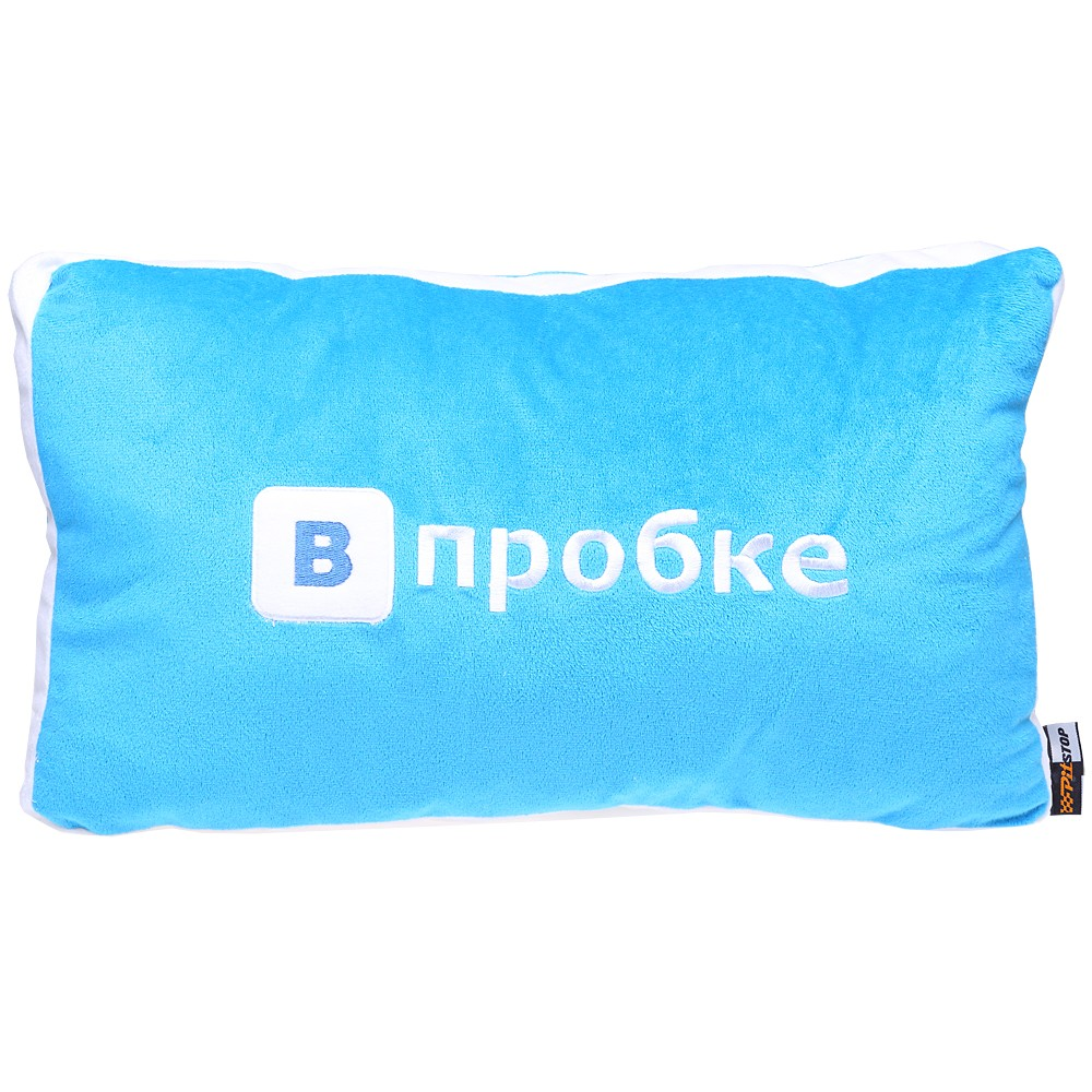 Автомобильная подушка «В пробке»