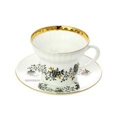 Чайная чашка с блюдцем, форма Волна, рисунок Тонкие веточки