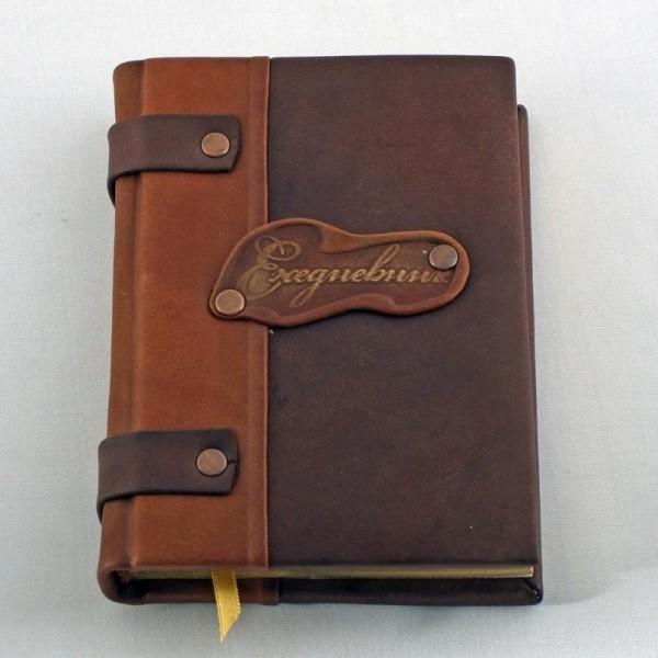 Ежедневник малый в кожаном переплёте Diary
