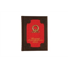 Книга «Поэзия Серебряного Века»