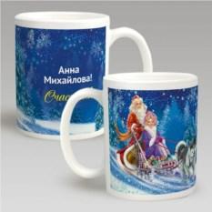 Именная кружка Дед Мороз и Снегурочка на хаски
