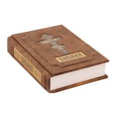 Эксклюзивное издание Библия