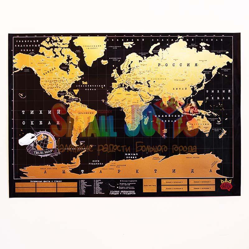Черная скретч-карта мира True Map