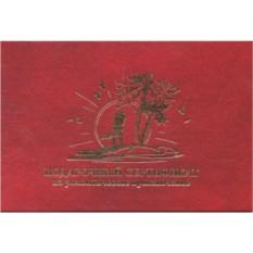 Подарочный сертификат Романтическое приключение