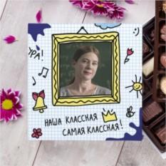 Бельгийский шоколад Классной учительнице
