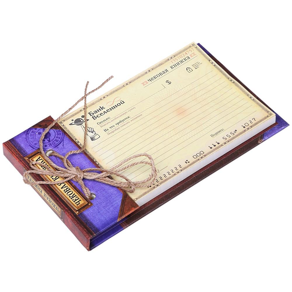 Блок для записей «Чековая книжка»