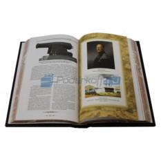 Подарочная книга  Нахимов. Адмирал ее Величества России