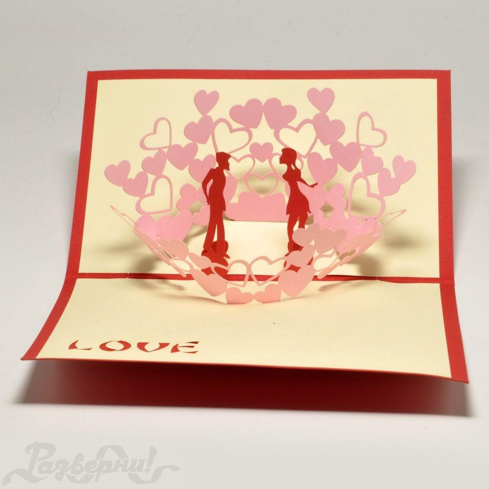 Объемная открытка 3D Влюбленность