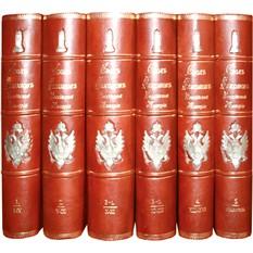 Свод Законов Российской Империи (16 томов в 6-ти книгах)