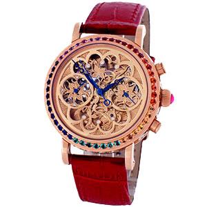 Женские часы «Радуга»