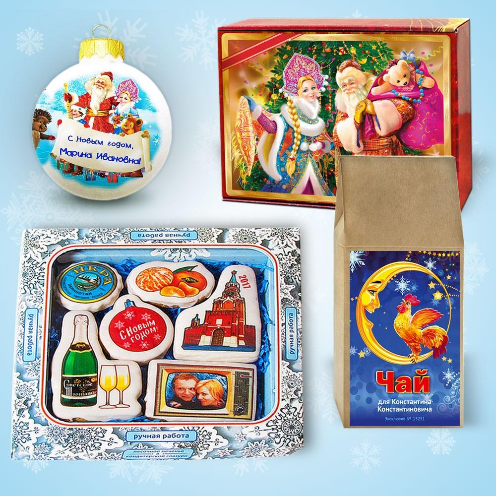 Большой набор с волшебным печеньем «Новогоднее ретро»