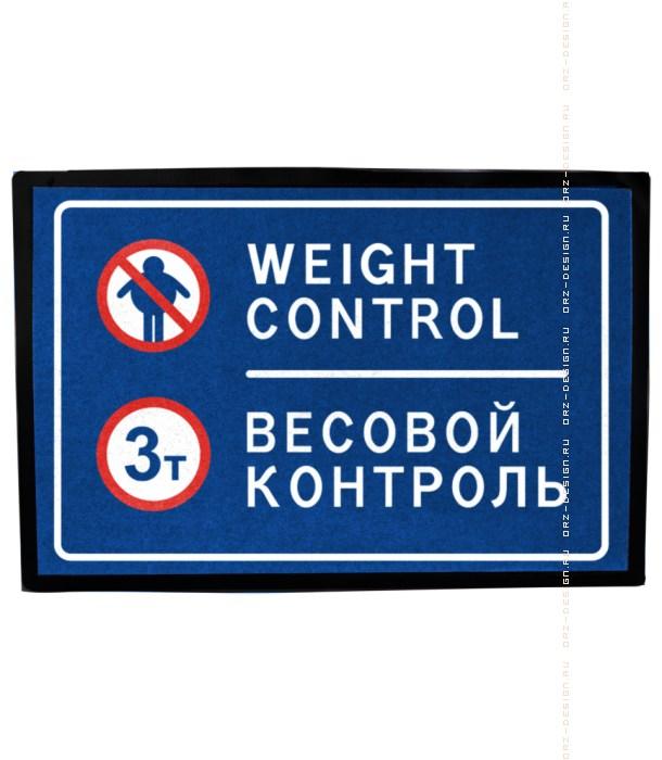 Коврик придверный Весовой контроль