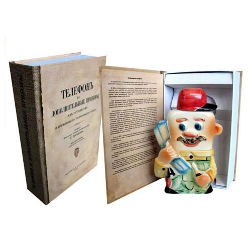 Набор Справочник телефониста