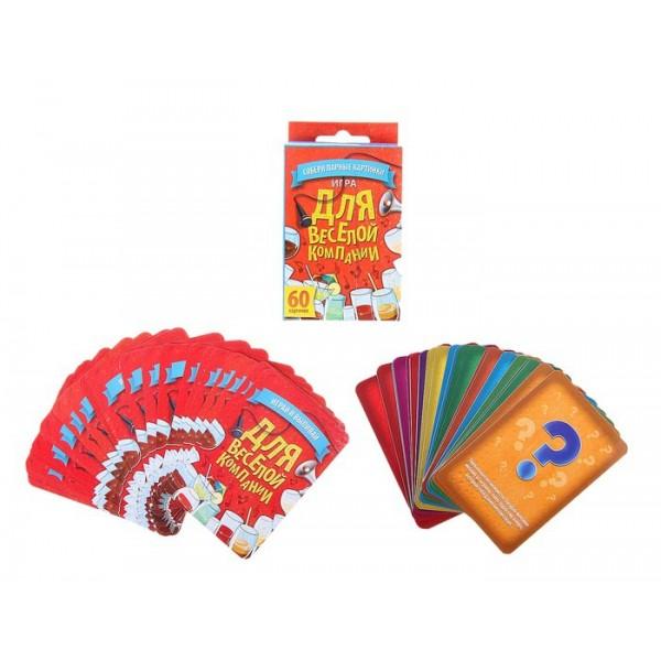 Игра с карточками Для веселой компании