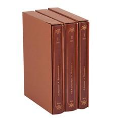 Набор книг Быть первым