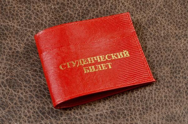 Обложка для студенческого билета (красный, игуана, кожа)