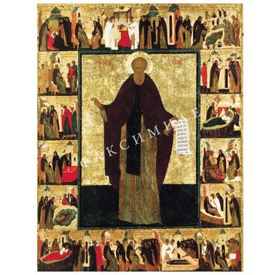 Икона Святой Кирилл Белозерский