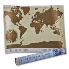 Подарок путешественнику Скретч-карта мира