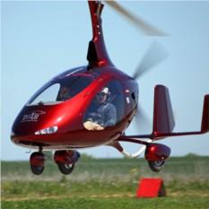 Подарочный сертификат на урок пилотирования гироплана