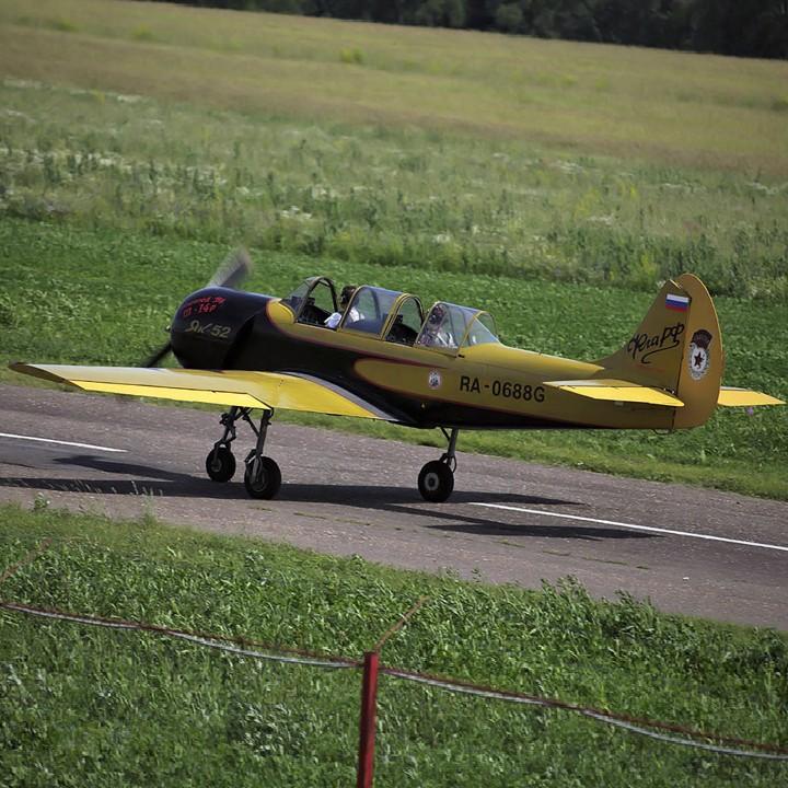 Сертификат Пилотаж на Як-52 (30мин, видеосъемка)