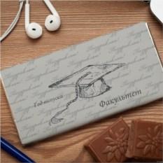 Шоколадная открытка Выпускнику