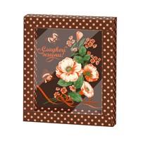 Шоколадная открытка Полет бабочек