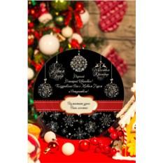 Декоративная тарелка с Вашим текстом Новогодняя классика