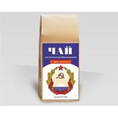 Именной чай «Герб Латвийской ССР»
