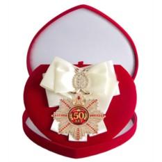Большой Орден с белой лентой Юбилей 50