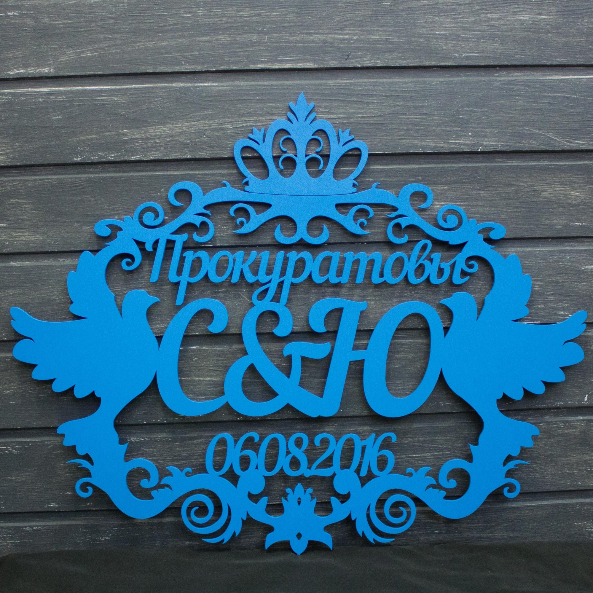 Герб молодоженов на свадьбу фото