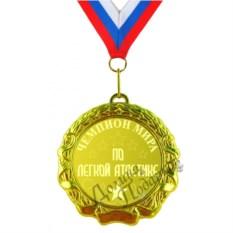 Медаль Чемпион мира по легкой атлетике
