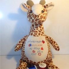 Мягкая именная игрушка Жираф