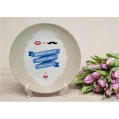 Именная тарелка Для суперпары