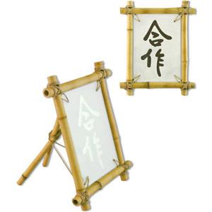 Панно с иероглифом «Сотрудничайте»