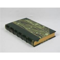 Книга Справочник охотника и рыболова