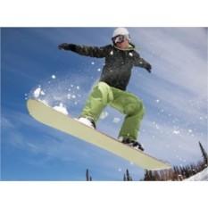 Подарочный сертификат Фристайл на сноуборде