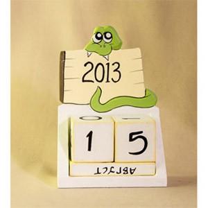 Календарь Змея - символ года (Декор цветной)
