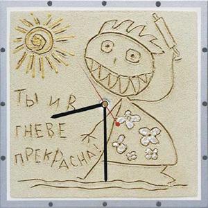 Часы настенные «Прекрасна в гневе»