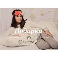 Подарочный сертификат в магазин одежды для дома Djacomo.ru