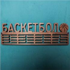 Медальница Баскетбол