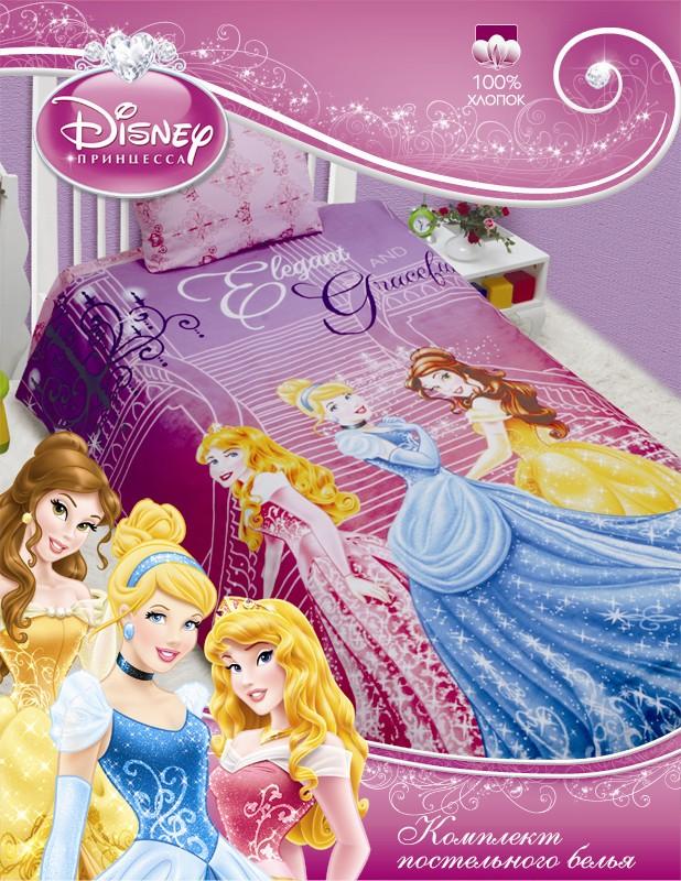 Комплект постельного белья Принцессы в замке (1,5 спальн.)