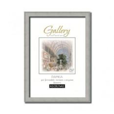 Большая светлая фоторамка Gallery 29,7х42