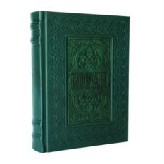 Подарочная книга Большой коран в переводе Османова