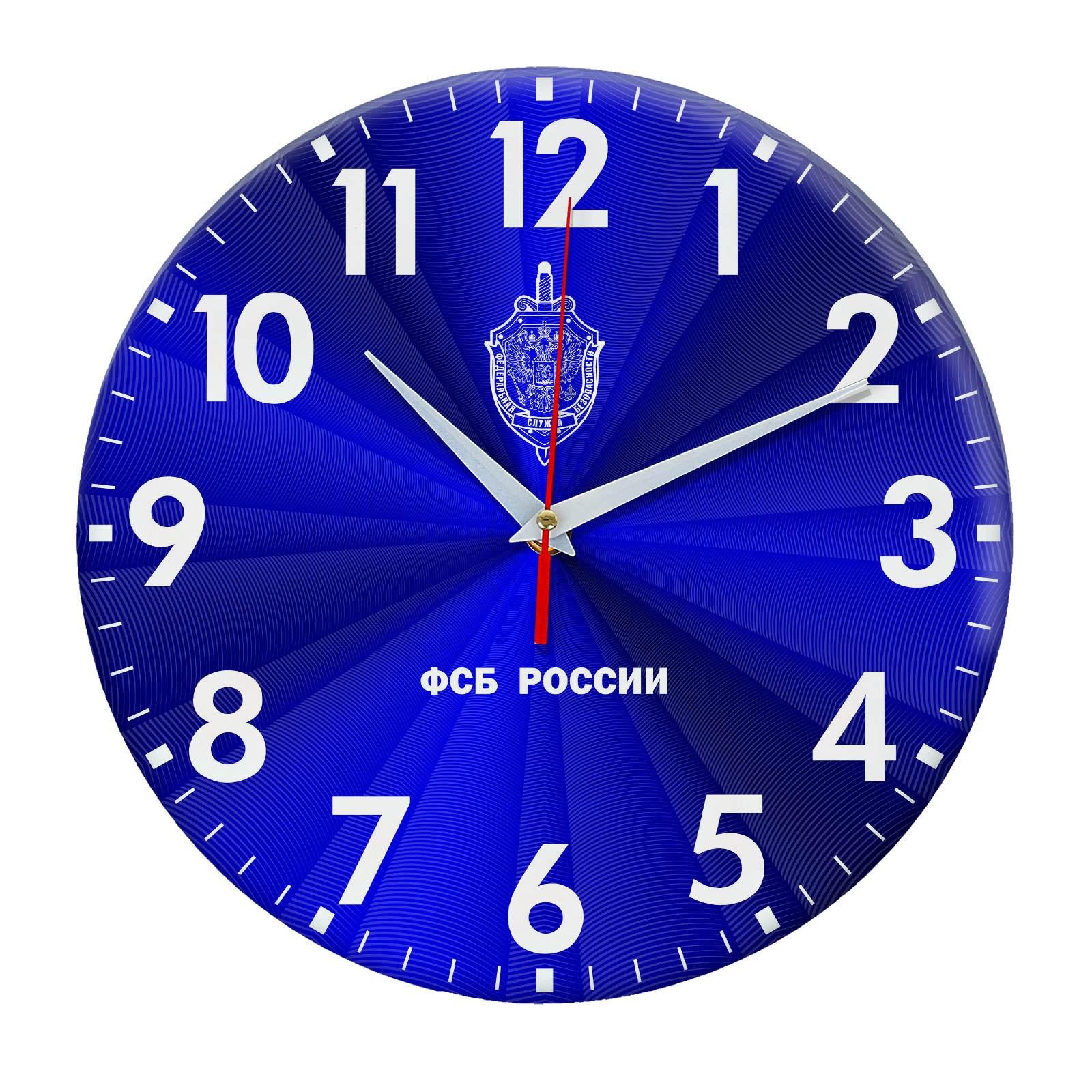 Синие настенные часы ФСБ