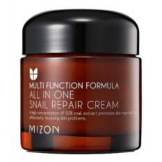 Крем с экстрактом улитки 92% all in one Snail Repair Cream