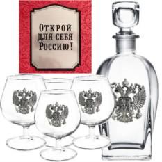 Штоф с бокалами для коньяка Открой для себя Россию