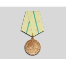 Копия медали «За оборону Ленинграда»