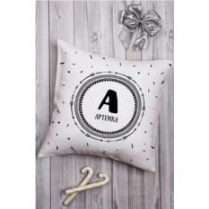 Декоративная подушка с вашим именем Монохром