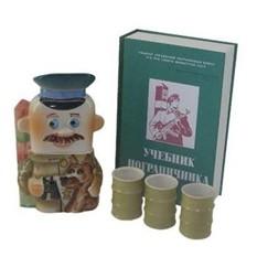 Подарочный штоф Пограничник со стопками в футляре-книге